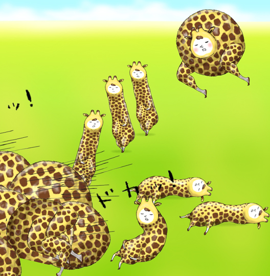 I Am Giraffe Evolutions Giraffe Evolution Related